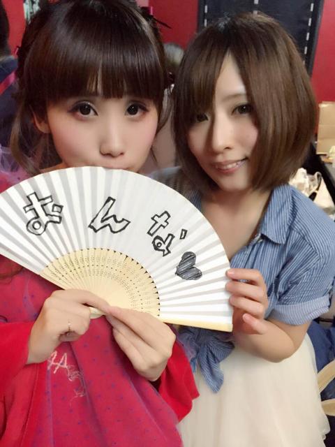 yu_09