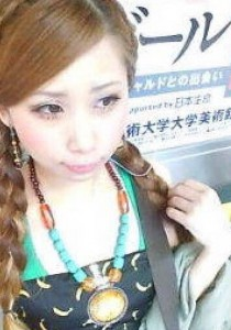 yu_2008