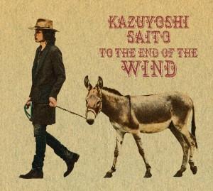 18th Album『風の果てまで』