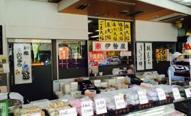 新連載◆上野三樹「月刊夢子」第1回「キマユちゃんのこととか」