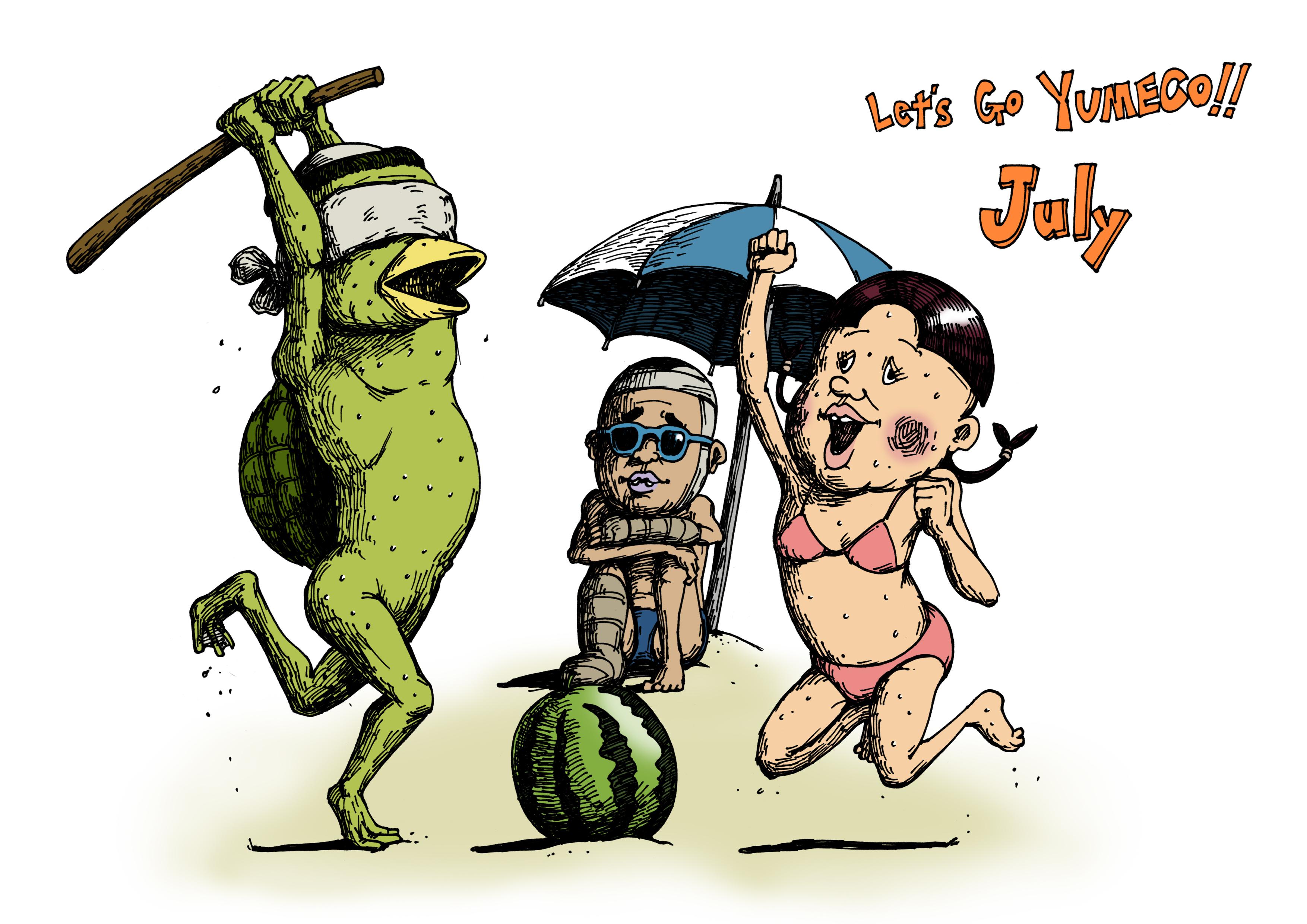 YUMECO_July
