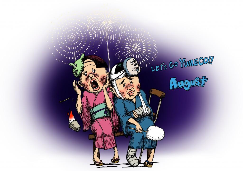 YUMECO_August (1)