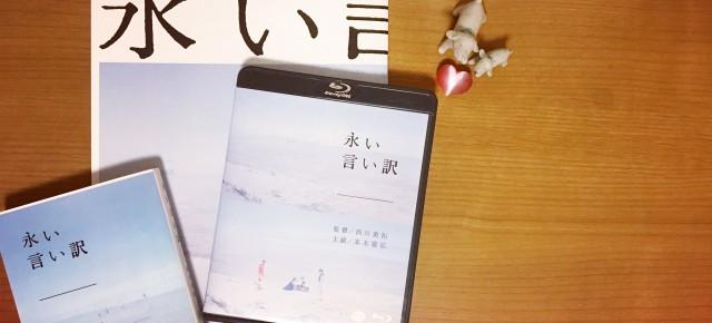 連載◆shino muramoto「虹のカケラがつながるとき」第2回「あこがれ」