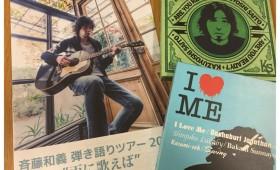 連載◆shino muramoto「虹のカケラがつながるとき」第4回「雨に歌えば」