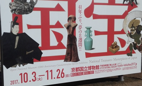 連載◆渡辺真綾「夢色ミックスジュース」第7回「託した思いは時間を超えて」
