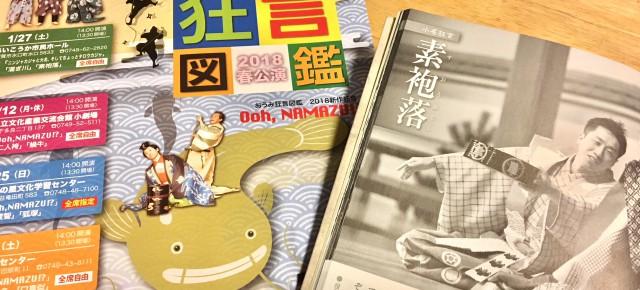 連載◆shino muramoto「虹のカケラがつながるとき」第11回「脈々と継承されるもの」