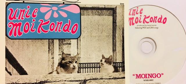 連載◆shino muramoto「虹のカケラがつながるとき」第12回「幸せのカタチ」