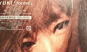 連載◆高橋圭「Ginger Ale Lover's Radio」第10回「YUKI 『forme』アルバムレビュー」