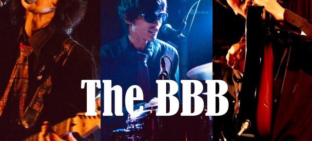 連載◆イシハラマイ「やめられないなら愛してしまえ2018」第10回「ロックンロールが死なない理由 ― The BBB」
