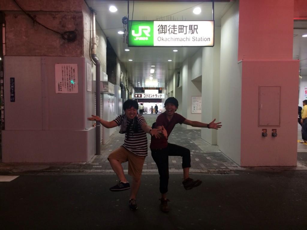 8東京散歩2