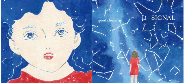 連載◆高橋圭「Ginger Ale Lover's Radio」第12回「good sleeps ALBUM『SIGNAL』セルフライナーノーツ」