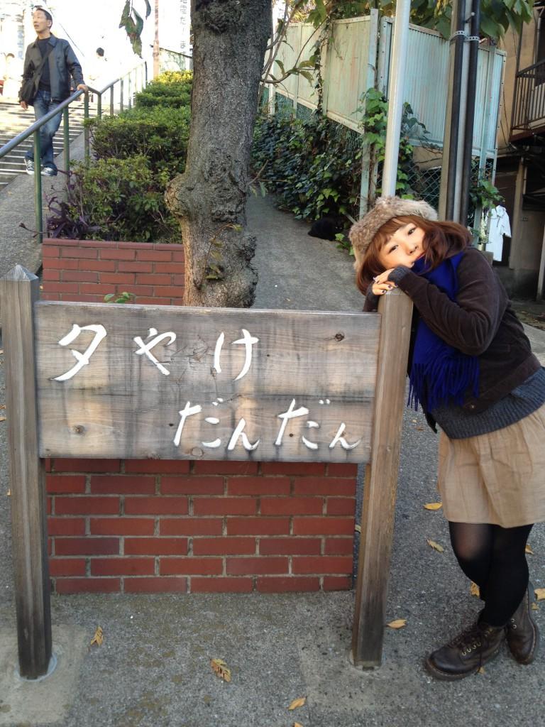 10東京散歩
