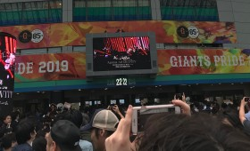 【Live Report】ミスチル、東京ドーム公演を観た!「彼らの今が過去最高にエネルギーを放つ理由」文=高橋 圭