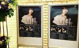 """連載◆shino muramoto「虹のカケラがつながるとき」第29回「家入レオ """" 7th Live Tour 2019 ~Duo~ """"」"""