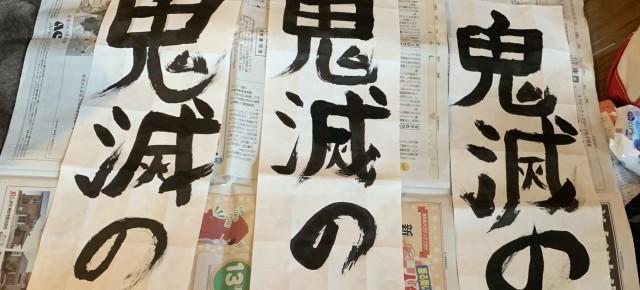 連載◆ノマアキコ「続・さくらじまBENBEN日記」第60回「またじんちゅうかい!! BENBEN!!」