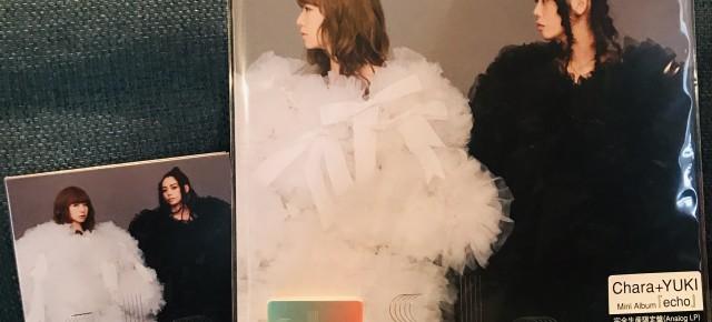 連載◆高橋圭「Ginger Ale Lover's Radio」第22回「3ヶ月連続企画! 第2弾「Chara +YUKI 『echo』全曲レビュ ー」