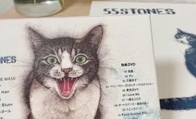 """連載◆shino muramoto「虹のカケラがつながるとき」第49回「いよいよ開催へ! 斉藤和義さんライブツアー""""202020&55 STONES""""」"""